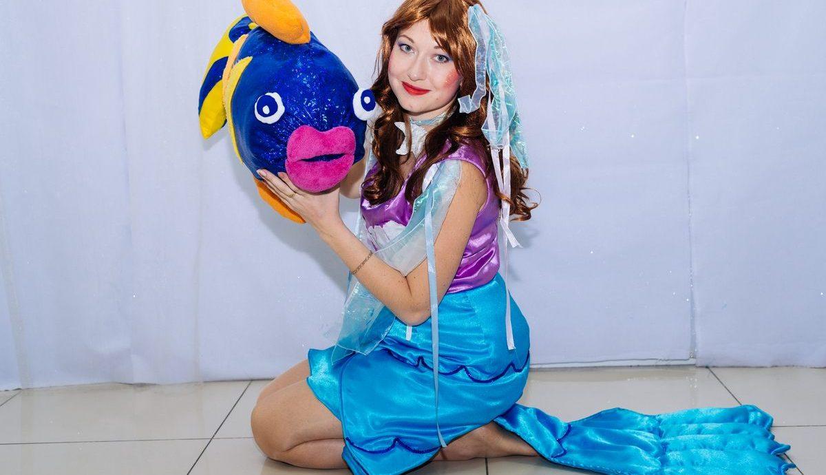 Ариэль. «Подводные приключения»