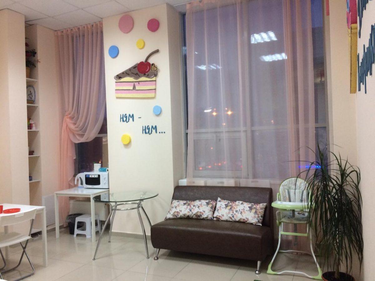 Детский клуб Екатеринбург